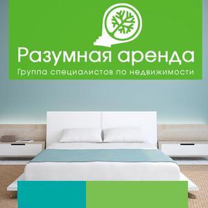 Аренда квартир и офисов Басьяновского