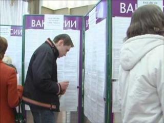 Центры занятости Басьяновского