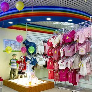 Детские магазины Басьяновского