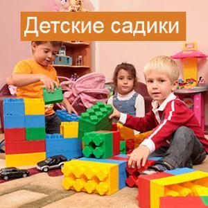 Детские сады Басьяновского