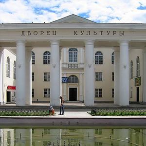 Дворцы и дома культуры Басьяновского