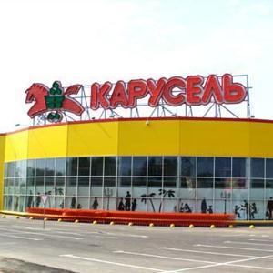 Гипермаркеты Басьяновского