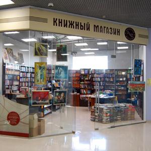 Книжные магазины Басьяновского