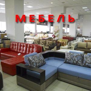 Магазины мебели Басьяновского