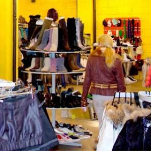 Магазины одежды и обуви Басьяновского