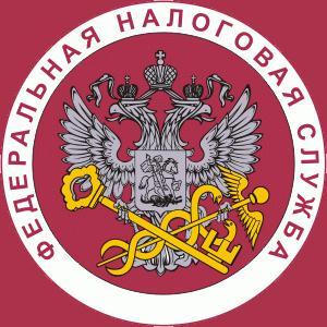 Налоговые инспекции, службы Басьяновского