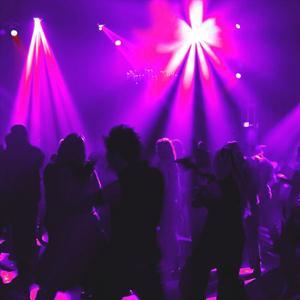 Ночные клубы Басьяновского