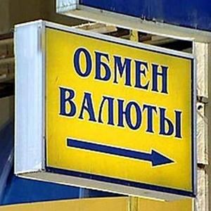 Обмен валют Басьяновского