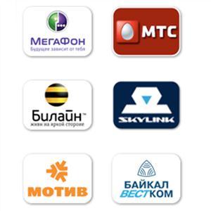 Операторы сотовой связи Басьяновского