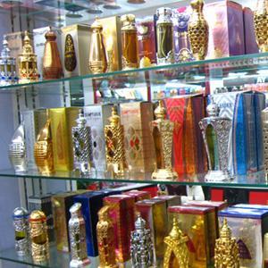 Парфюмерные магазины Басьяновского