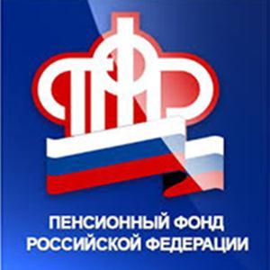 Пенсионные фонды Басьяновского