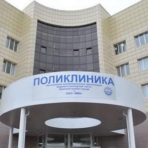 Поликлиники Басьяновского