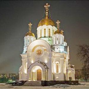 Религиозные учреждения Басьяновского