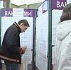Центры занятости в Басьяновском