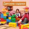 Детские сады в Басьяновском