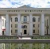 Дворцы и дома культуры в Басьяновском