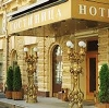 Гостиницы в Басьяновском