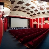 Кинотеатры в Басьяновском