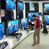 Магазины электроники в Басьяновском