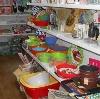Магазины хозтоваров в Басьяновском