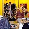 Магазины одежды и обуви в Басьяновском