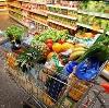 Магазины продуктов в Басьяновском