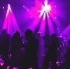 Ночные клубы в Басьяновском