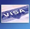 Оформление виз в Басьяновском