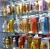 Парфюмерные магазины в Басьяновском