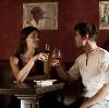 Рестораны, кафе, бары в Басьяновском