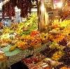 Рынки в Басьяновском