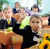 Школы в Басьяновском