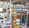 Строительные магазины в Басьяновском