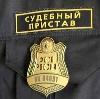 Судебные приставы в Басьяновском