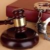 Суды в Басьяновском