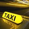 Такси в Басьяновском