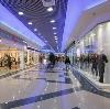 Торговые центры в Басьяновском