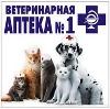 Ветеринарные аптеки в Басьяновском