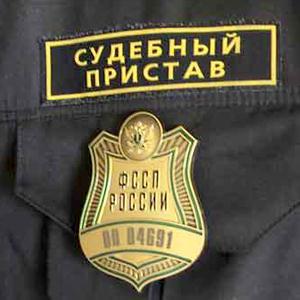 Судебные приставы Басьяновского