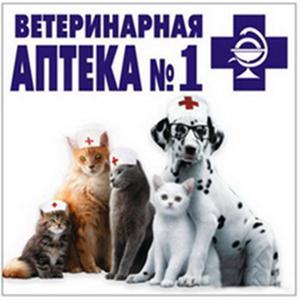 Ветеринарные аптеки Басьяновского